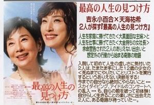 映画20200111_.jpg