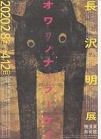 横須賀美術館5.jpg